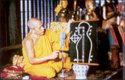 Luang Phaw Wat Paknam explained that the  Dhamma Body is similar in shape and form to a Buddha image